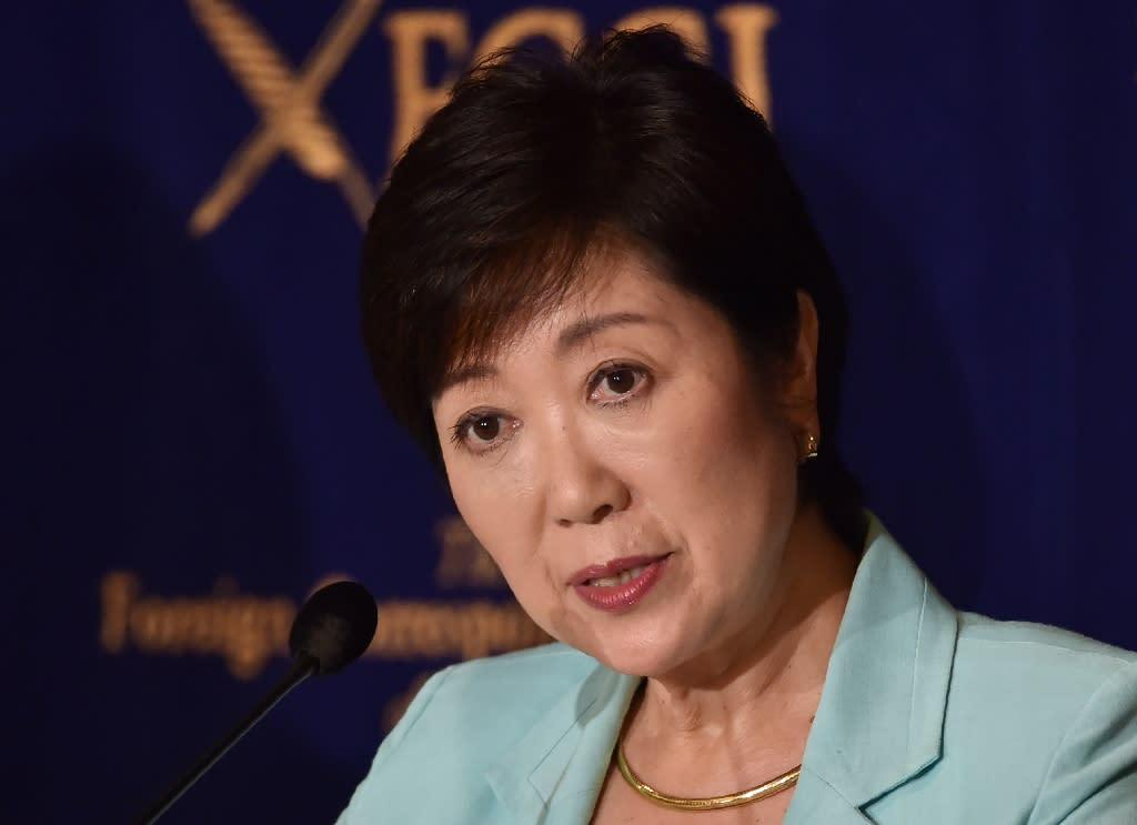 Yuriko Koike is the first woman to lead Japan's capital city Tokyo as mayor (AFP Photo/Kazuhiro Nogi)