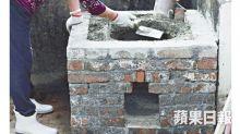 【客家人過年】80歲婆婆自砌水泥灶 柴火年糕蒸足60年