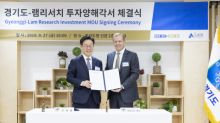 Lam Research Announces New Technology Center in Gyeonggi-do, South Korea