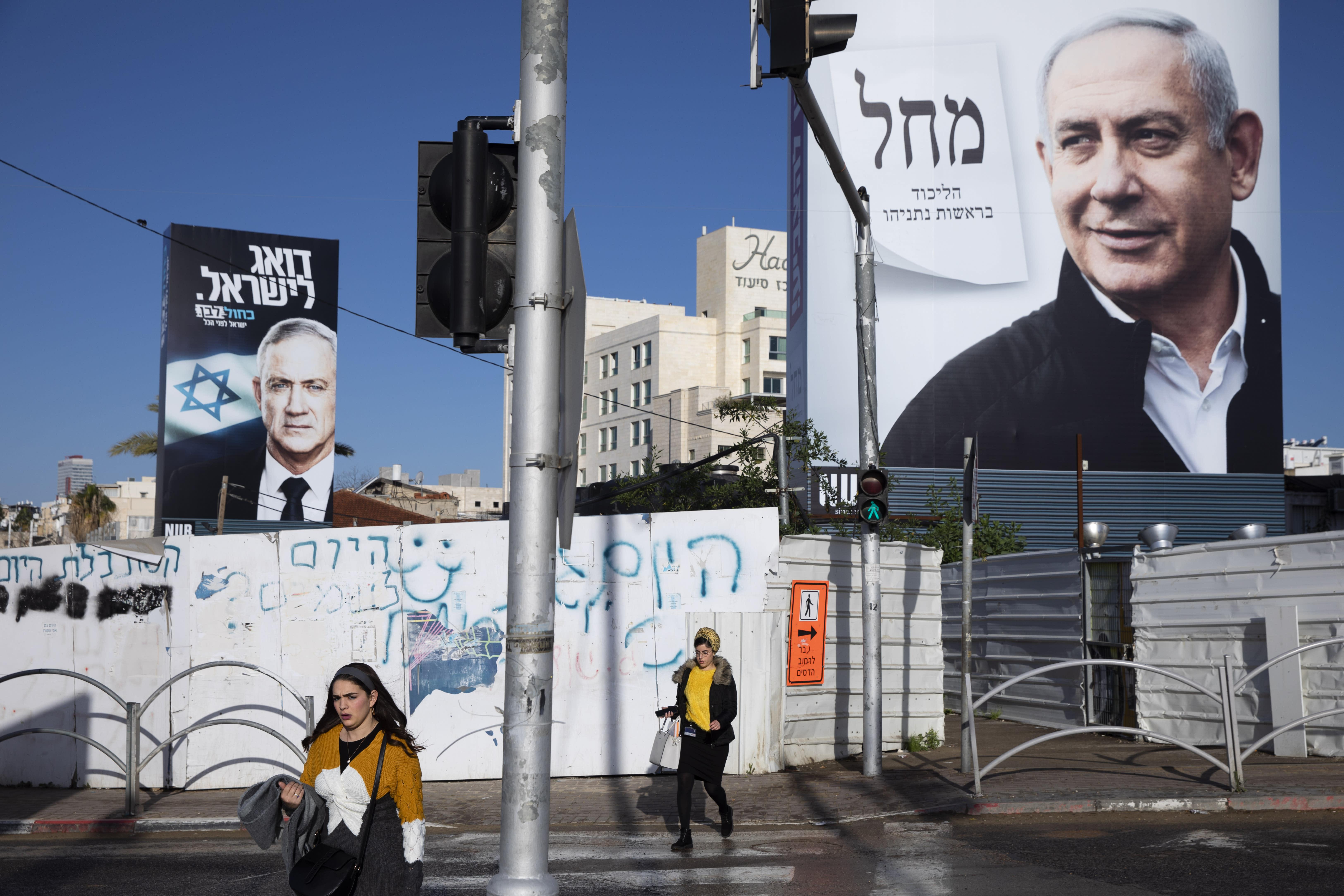 Netanyahu rival Gantz seeks more time to form coalition government
