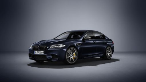 BMW unveils M5 Competition Edition
