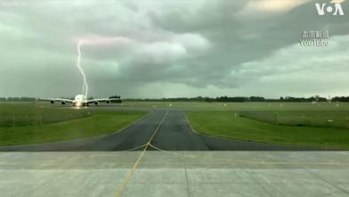 6小時700次閃電!起飛前險遭雷擊中