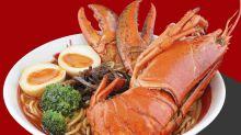 霸嗎拉麵推出極上原隻龍蝦味玉拉麵!更有三重滋味櫻花蝦湯底!海鮮迷必試