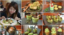 [港飲食] 綠茶控天堂 超抵價享受大滿足下午茶@諾富特東薈城酒店