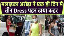 Malaika Arora stylish looks in 3 dresses in a same day
