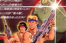 Rumored Contra 4 preorder gift: 20th anniversary pack?
