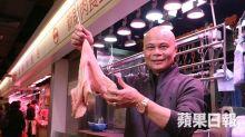 【街市佬私房菜】牛肉大王教煲牛肚頭湯 20斤牛肚得1斤牛味最濃