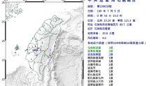 花蓮凌晨發生規模4.6地震!最大震度3級