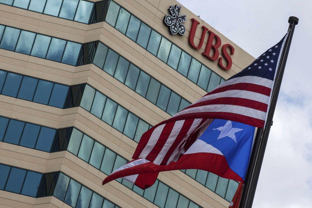 Puerto Rico Wall Street debt
