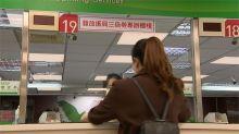 快新聞/紙本三倍券預購期限內未領別擔心 8月3日起可到郵局領取