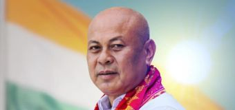 Assam Assembly Polls: BJP Ally Bodoland People's Front Joins Congress-led Grand Alliance