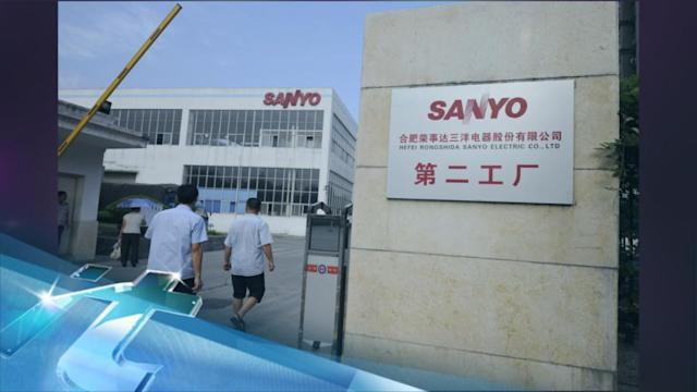 Whirlpool to buy 51 percent stake in Hefei Sanyo for $552 million