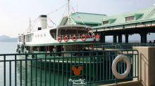 【搭船去迪士尼】全新「天星海港遊套票」