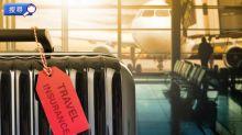 網上購買旅遊保險優惠更多!即時投保,低至75折!