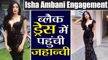 Jhanvi Kapoor looks beautiful at Isha Ambani's Engagement