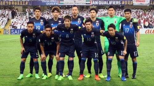 Sem sustos, Japão vence fora de casa e se aproxima da Copa-2018