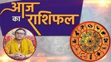 Aaj ka rashifal 05 September 2020 | Today's Horoscope | Dainik Rashifal