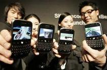 BlackBerry Bold comes to South Korea at long last