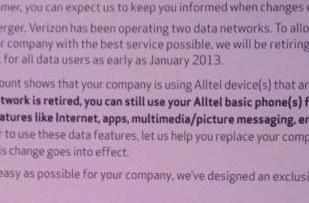 Verizon may cut what's left of Alltel data starting January 10th, 2013