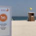 Dubai's Public Beaches Reopen After Two-Month Closure Due to Coronavirus