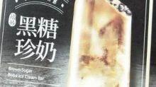【台灣限定】必試!7-11聯乘老虎堂出黑糖雪條