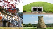 【韓國自由行】慶州古城 韩国古代文明的摇篮