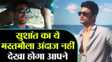 Sushant Singh Rajput sang Shahrukh's film song, video goes viral