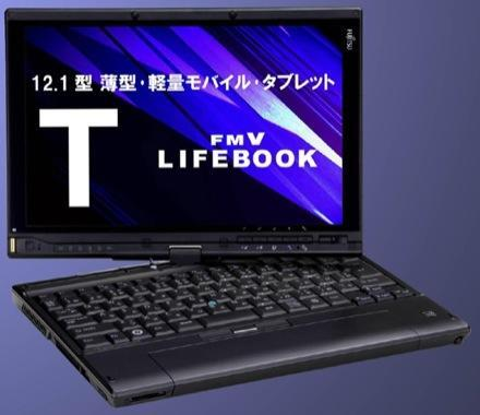 Fujitsu's 12.1-inch T8140 tablet with SSD: 3.3-pounds, 11.3-hours