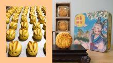 【2020中秋節】本土5間小店月餅開賣 別錯過早鳥優惠!