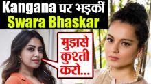 Swara slams Kangana for sickening and shameful comment against Jaya Bachchan