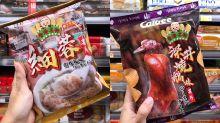 【試食報告】卡樂B新產品雲吞麵同燒鵝味薯片 最好味又傳神的是…….