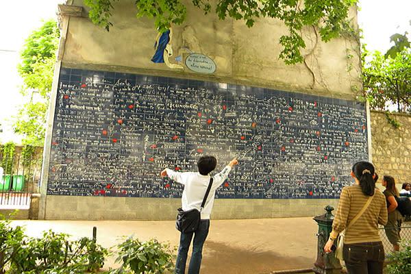 巴黎「愛牆」 (圖/Wikipedia)