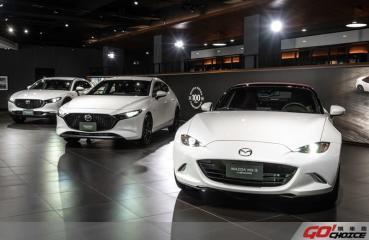 經典融會 百年呈獻  MAZDA 100週年紀念車款正式在台上市
