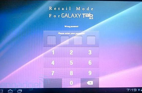 Samsung Galaxy Tab 8.9 Retail Mode app makes its debut on a Galaxy Tab 10.1 (video)