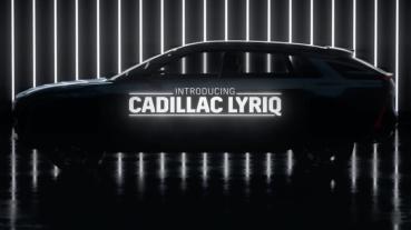 終於要加入電動車大戰,CADILLAC純電SUV Lyriq預告8月亮相