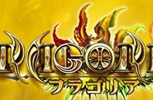 TGS 2009: The worst logo of the show