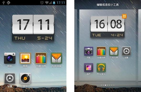 MIUI reaches Google Play as MiHome Launcher, gives that Xiaomi look