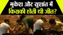 When Mukesh Chhabra Claw Fight With Sushant Check then what happened in Video