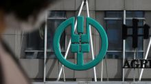 AgBank falls in step with China's cryptocurrency crackdown