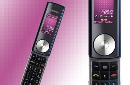 Samsung U470: an X830 for Verizon?