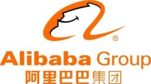Alibaba Group Announces Filing of Annual Report on Form 20-F for Fiscal Year 2021