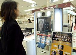 Japanese department stores trialing virtual makeover machines