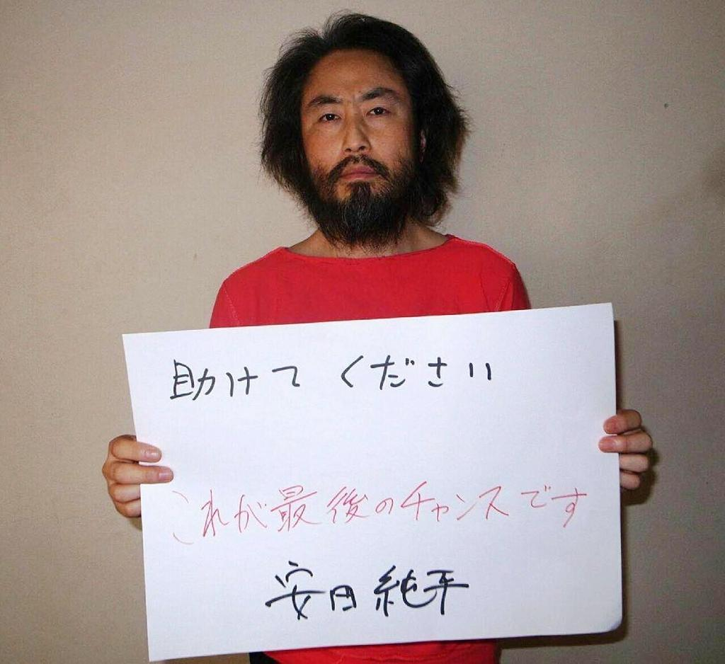 In this picture, which emerged while Yasuda was in captivity, he holds a sign saying 'Help me please. This is my last chance' and showing his name (AFP Photo/-)