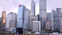 國銀香港分行罕見衰退 首季獲利年減達25%