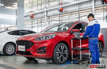 預約愛車體檢 Ford全台展示中心暨專業服務廠春節服務時段公告