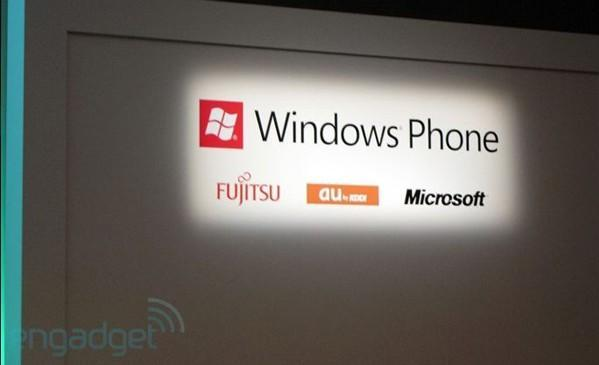 Windows Phone changes logo, officially hip to be square