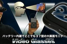 Thanko Video Glasses for iPod make you the coolest kid in town