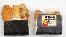 日本便利店新款「便當」 單手拎住食超方便