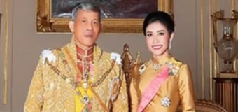 Thai king strips 34-year-old consort of her title