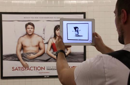 A new project turns NYC subway ads into art... with an app